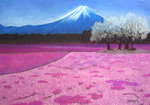 Pastel drawing - Mount Fuji. by Kligan