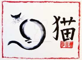 Cat card on Rice paper with Chinese Calligraphy by chinesepaintings