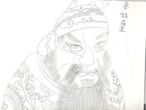 Japanese king by spiker3000