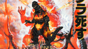 Burning Godzilla MMD Texture +DL by SpaceG92