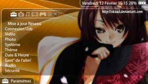 D-XMB PSP by skuad