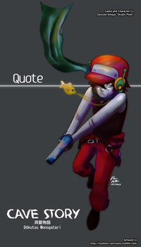 Cave Story: Quote by witch-girl-pilar