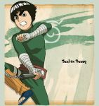 Rock Lee Young by juniorbunny