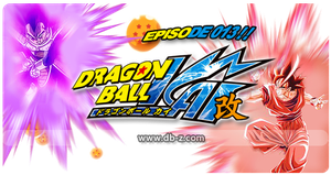 Dragon Ball Kai - Episode 13 by saiyuke-kun