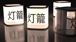 Glass Lanterns by 10to1