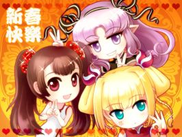 Chinese New Year blessings by ocarina-CD