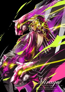 Mirage by STECHA191