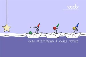 Christmas Boats N 3 magicians by coclodo