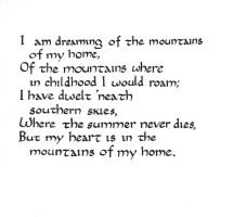 Calligraphy practice - mountains of my home by studentofrhythm