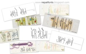 Nepali Facebook Timeline Covers pack 4 - LAMCHO by lalitkala