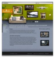 Remont plus by deepdesign