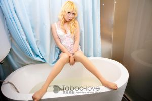 Taboo Love Wallpapers 133 by Bingning