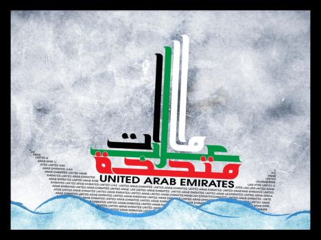 uae boat by syedmaaz