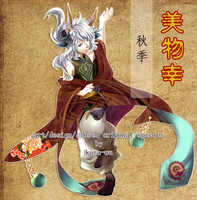 MEIWU XING VIII [ON HOLD] + LIFE UPDATE by kura-ou