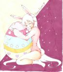 Sweet Easter Bunnny by SweetPoison-Bunny