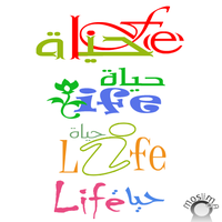 life logos by moslima