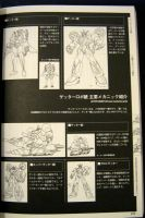 Getter Robo Go Animation models scan by RyugaSSJ3