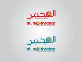 Al-Mokhtabar re-brand by imcreative
