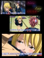 FT Ova4 Nalu moment by Joshdinobarney