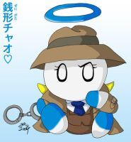 The Hero Chao Zenigata by digistardbz