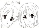 K-On by shamsoft14