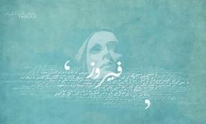 Fairouz.. by simplyloly