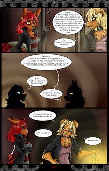 UL - Page 161 by Electra-Draganvel