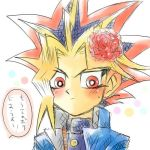 well except for yami*blushes* by theringofbelief