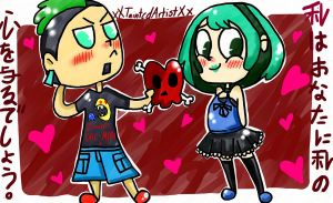 """I'll Give You My Heart"" by xXSilentBloodRoseXx"