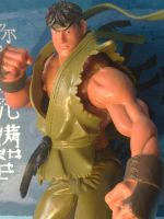 Ryu Figure by Y2JD