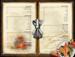 alballam menu 02 by eyadz