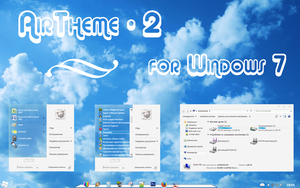 AirTheme-2 for Windows 7 by Takara777