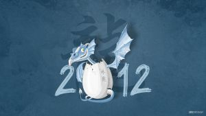 waterdragon 2012 by ijographicz