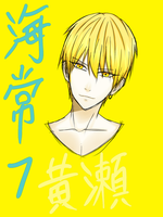 HAPPY BIRTHDAY KISE RYOUTA by kencchi