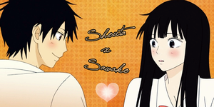 Sawako and Shouta by broken-rose777