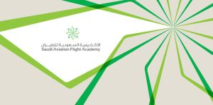 Saudi Aviation Academy by hFayez