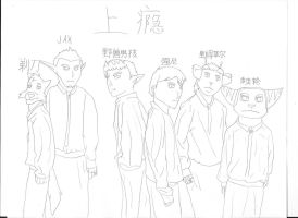 Crossover - Overdose (Chinese) by GJYYNGII