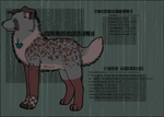 Vulnerable Reference '08 by Haydie