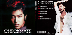 yunhocheckmatefull by electrokyuted
