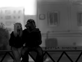 Always together by 2078