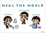 HEAL THE WORLD by mosquitoworks