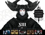 XIII: the art of Nekro Artbook by NekroXIII