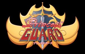 Princess Guard Logo by AngriestAngryArtist
