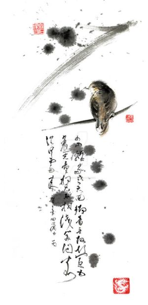 Bird and calligraphy poem art sumi-e ink painting by MariuszSzmerdt
