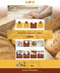 Website for local Baker by BuitenAardig