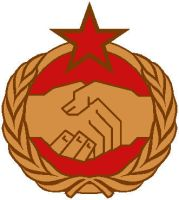 Warzone Asia Socialist Pact: Treaty Organization Signups New_warsaw_pact_logo_by_finnishecosocialist-d738hpf