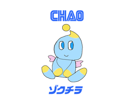 Chao Sketch Colored by Klonoa13