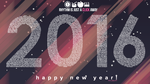 osu! New Year Wallpaper 2016 by betamax777