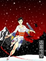 Lady Snowblood 2 by guillotinemaster75