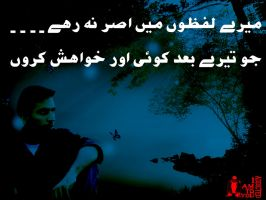 urdu poetry by lovehurt123